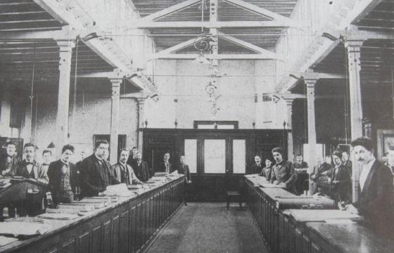 OFICINA CENTRAL ANTES DE 1905